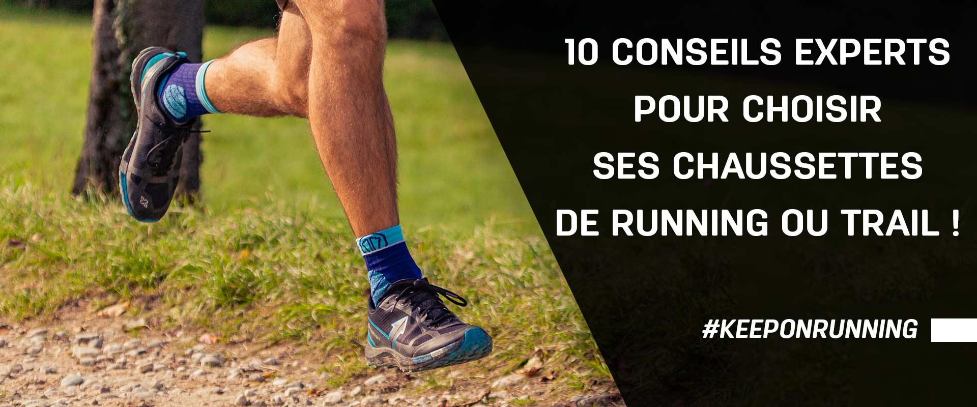 Comment choisir ses chaussettes de running et trail   Sidas